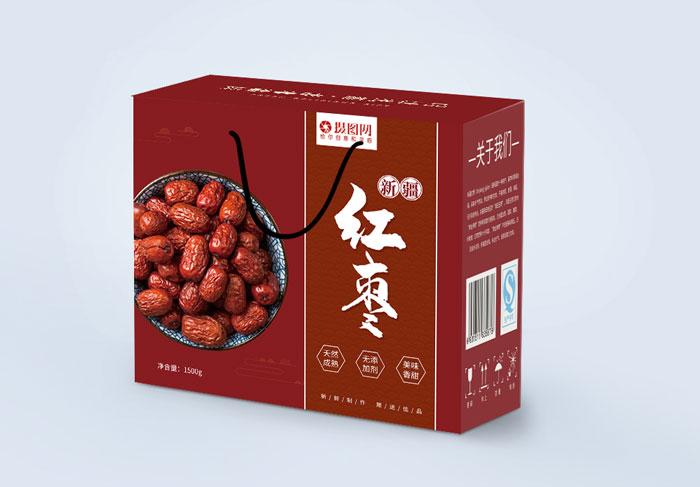جعبه بسته بندی میوه خشک