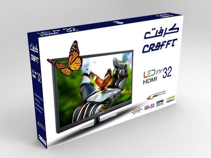 طراحی و قیمت کارتن تلوزیون