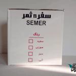 کارتن سازی گلبرگ باکس تولید کننده کارتن اسباب بازی