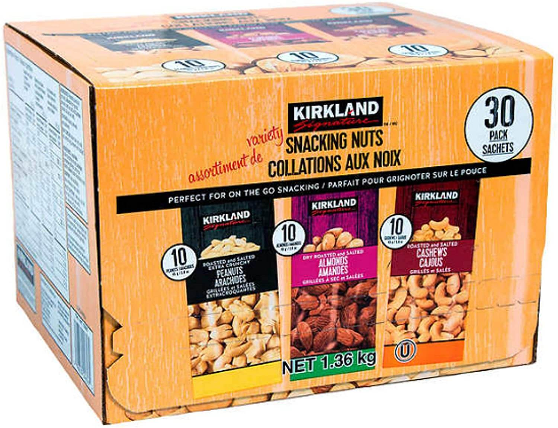 کارتن (جعبه) بسته بندی خشکبار