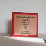 کارتن بسته بندی گلبرگ باکس