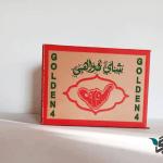 چاپ کارتن در کارتن سازی گلبرگ باکس